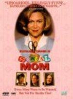 Serial_mom_1994_2