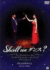 Shall_we_2
