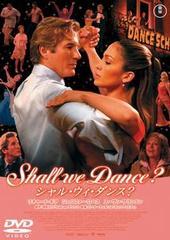 Shall_we_dance_2
