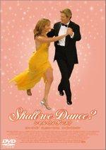 Shall_we_dance_2004