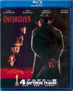 Unforgiven1